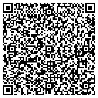 QR-код с контактной информацией организации Общество с ограниченной ответственностью ООО «СОВЕР»