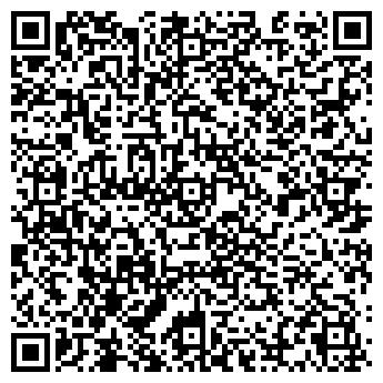 QR-код с контактной информацией организации MC-Bauchemie