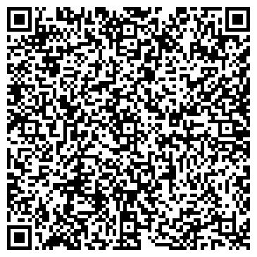 """QR-код с контактной информацией организации ОДО """"ЛИК-ПАРК"""""""