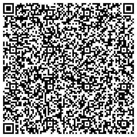 QR-код с контактной информацией организации Общество с ограниченной ответственностью ООО«СитиКровля» ПРОДАЖА KATEPAL, SHINGLAS. ПЕРВЫЙ ПОСТАВЩИК SHINGLAS В РБ.