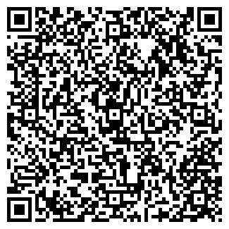 QR-код с контактной информацией организации СтройШефИнвест