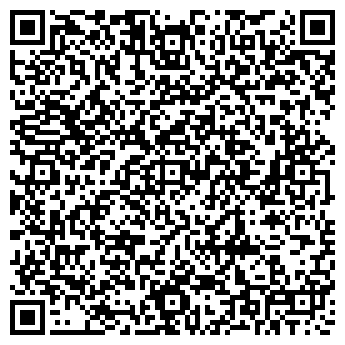 """QR-код с контактной информацией организации ООО """"Дивитан"""""""