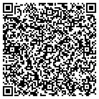 """QR-код с контактной информацией организации ООО """"ДЭНАЛ-Сервис"""""""