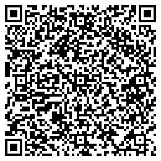 QR-код с контактной информацией организации КОНТАКТ 77, ООО