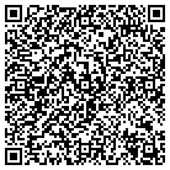 QR-код с контактной информацией организации СТРОИММИР