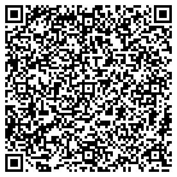 QR-код с контактной информацией организации Общество с ограниченной ответственностью ООО «ВаливадСтрой»