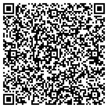 QR-код с контактной информацией организации ИП Прохоревич П.А.