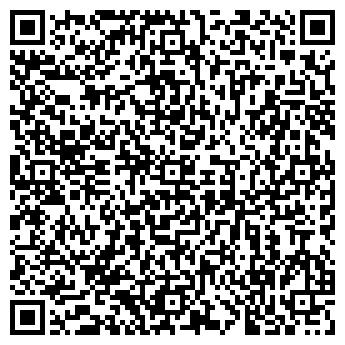 QR-код с контактной информацией организации Общество с ограниченной ответственностью ООО Пелансей