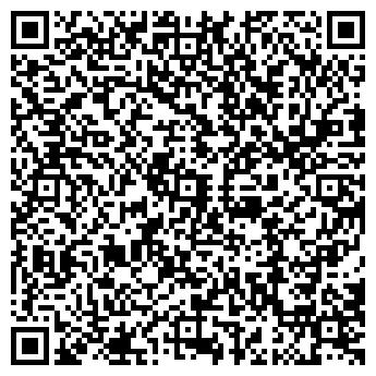 QR-код с контактной информацией организации КРАСНОДАРШИНА, ЗАО