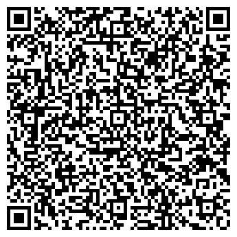 """QR-код с контактной информацией организации ООО""""РайкенГрупп"""""""