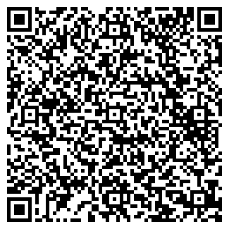 QR-код с контактной информацией организации Субъект предпринимательской деятельности ИП Трапенок