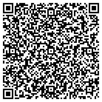 QR-код с контактной информацией организации Субъект предпринимательской деятельности ИП Жилинская Е.А.