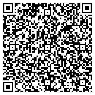 QR-код с контактной информацией организации ПОЛИФОРМ, ООО