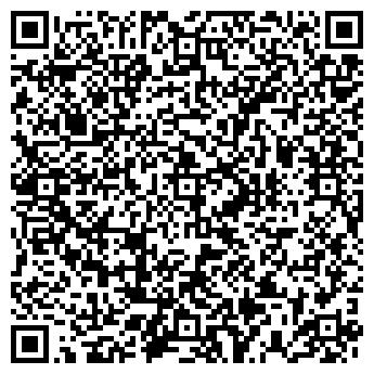 """QR-код с контактной информацией организации ООО """"ПОЛИКРИЛ"""""""