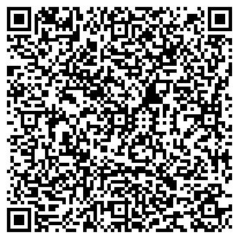 QR-код с контактной информацией организации ИП Шалима П.С.