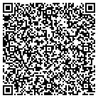 """QR-код с контактной информацией организации Общество с ограниченной ответственностью ООО """"Веста Инвест"""""""