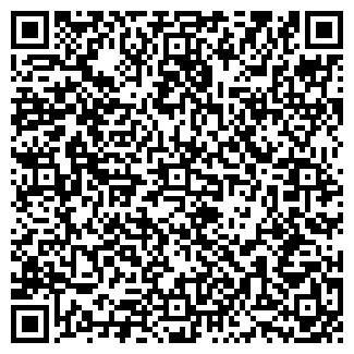 """QR-код с контактной информацией организации Общество с ограниченной ответственностью ООО """"АРМАДЕН"""""""