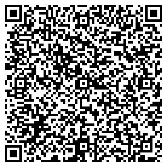 QR-код с контактной информацией организации Общество с ограниченной ответственностью ТОО ARDES