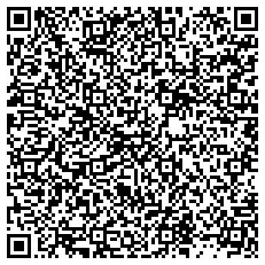 QR-код с контактной информацией организации Общество с ограниченной ответственностью ТОО Goldstar Developments Kazakhstan