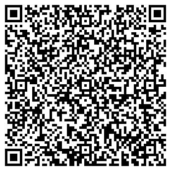 QR-код с контактной информацией организации ТОО Байко ЛТД