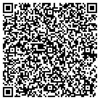 QR-код с контактной информацией организации ТОО «Реиз Group»