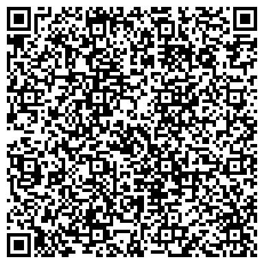 """QR-код с контактной информацией организации ТОО """"Темиртауская Торговая Компания"""""""