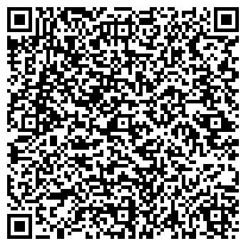 """QR-код с контактной информацией организации ТОО """"ЛиК ЛТД НС"""""""