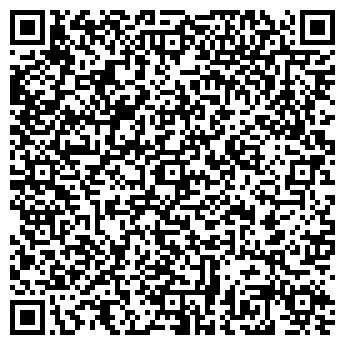 QR-код с контактной информацией организации Тоо «Бархатный Мир»