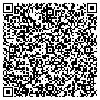 """QR-код с контактной информацией организации ИП """"Бердюгин"""""""