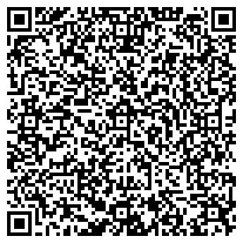 QR-код с контактной информацией организации Общество с ограниченной ответственностью ТОО «Green Beaver»