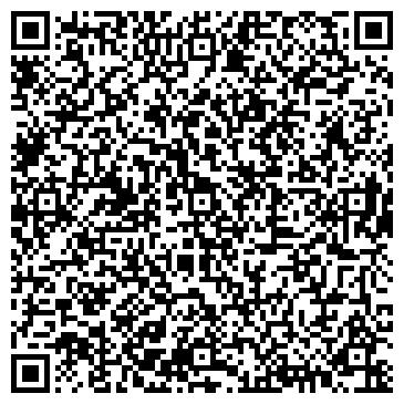 """QR-код с контактной информацией организации ТОО """"ПФК СӘТ"""""""