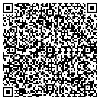 QR-код с контактной информацией организации ТОО ЖасылТал-М