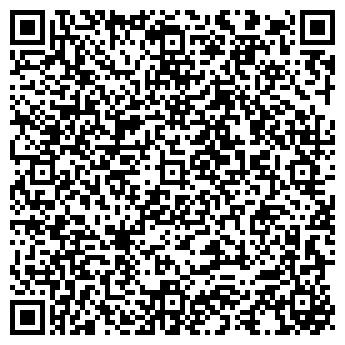 """QR-код с контактной информацией организации Частное предприятие ТОО """"Алекс-Т"""""""