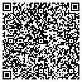 QR-код с контактной информацией организации ХОТОС, ОАО