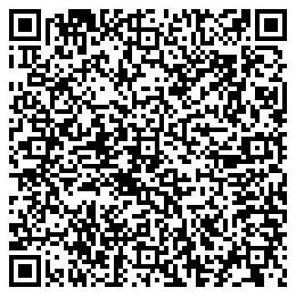 QR-код с контактной информацией организации ИП Квант
