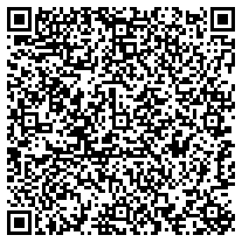 """QR-код с контактной информацией организации Общество с ограниченной ответственностью ТОО """"БАСТ-СТ"""""""