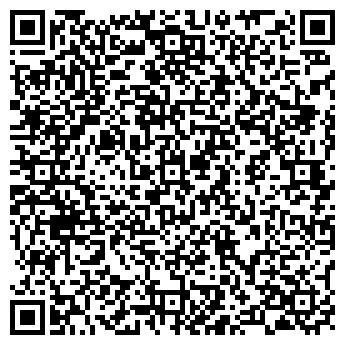 QR-код с контактной информацией организации ТОО «А. С. А. Р. & К-1»