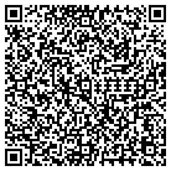 QR-код с контактной информацией организации ТОО Mega UP