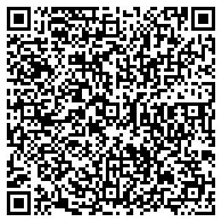 QR-код с контактной информацией организации Герта