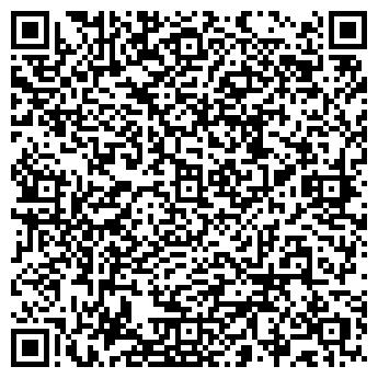 QR-код с контактной информацией организации ТОО «Nomad Agency»
