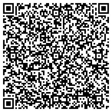 QR-код с контактной информацией организации АКЫЛ АДВОКАТСКАЯ КОНТОРА