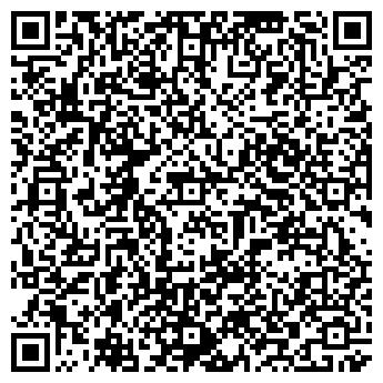 QR-код с контактной информацией организации Общество с ограниченной ответственностью Рембудзв'язок
