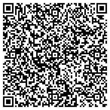 QR-код с контактной информацией организации РКЦ-Буд
