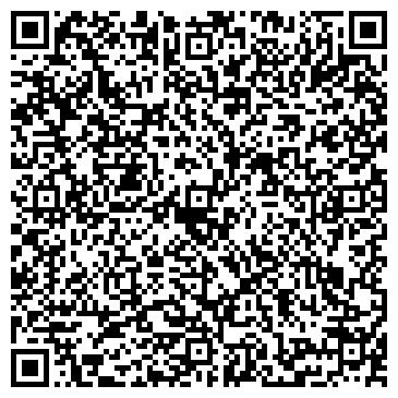 """QR-код с контактной информацией организации Общество с ограниченной ответственностью ООО """"ДИС Инжиниринг"""""""