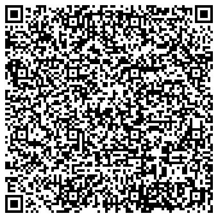 QR-код с контактной информацией организации «Чайм» интернет-магазин видеонаблюдения и систем безопасности