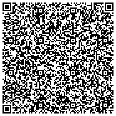 QR-код с контактной информацией организации Общество с ограниченной ответственностью Компания «Спецавтоматика» (Харьков, Украина) — турникеты, системы контроля доступа и учета времени