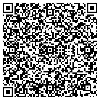 QR-код с контактной информацией организации Аквапайп ЧП