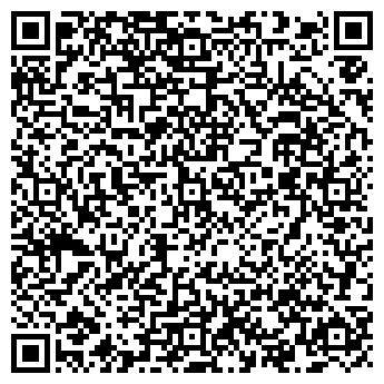 QR-код с контактной информацией организации Общество с ограниченной ответственностью ООО Динако