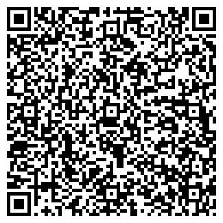 QR-код с контактной информацией организации ПП «ДІАПАЗОН»