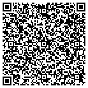 QR-код с контактной информацией организации Общество с ограниченной ответственностью ООО «Тагарт Трейд»